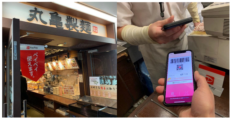 20190419marugame - 丸亀製麺/全国101店で「PayPay」導入