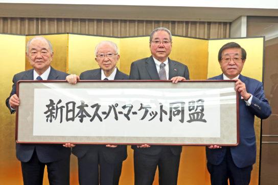 2018年12月25日に新日本SM同盟を結成
