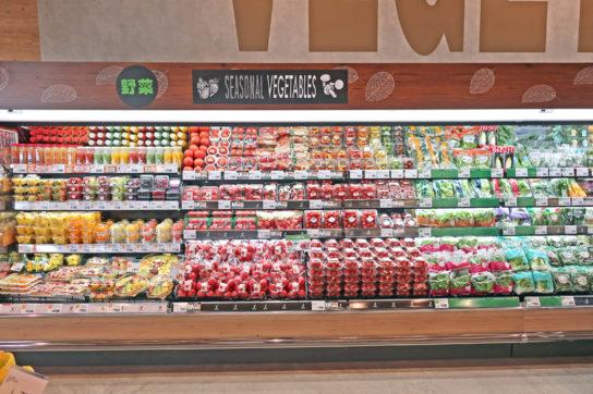 スーパーマーケットの売場(イメージカット