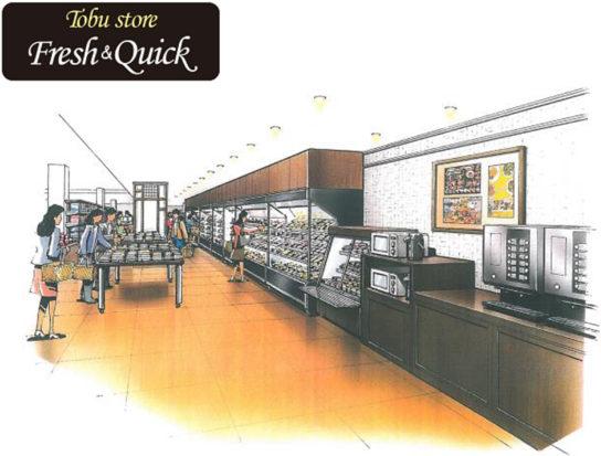 Tobu store Fresh&Quick
