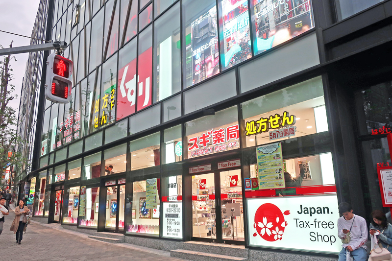 20190425sugi 1 - スギ薬局/竹下通り入口に「原宿店」出店、関東での知名度拡大