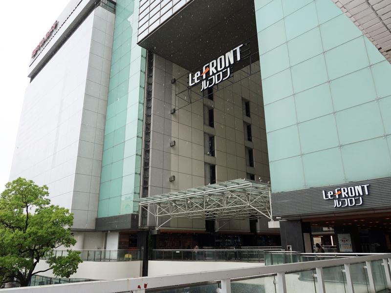 20190426lu1 - 川崎ルフロン/食を強化し改装第1期オープン、売上目標344億円
