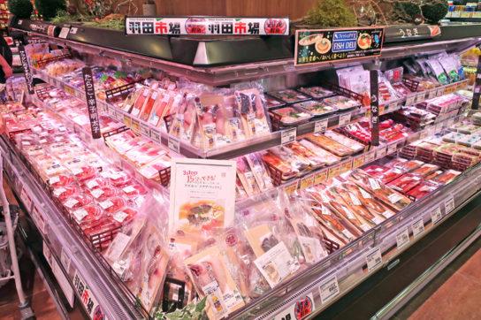 羽田市場コーナー