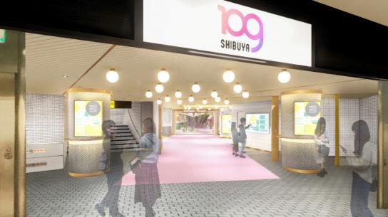 「SHIBUYA109LAND」をコンセプト