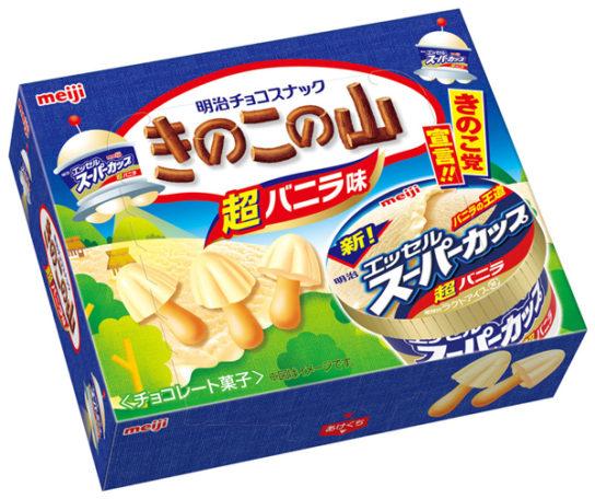 バニラアイス ->画像>7枚