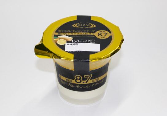 瀬戸内レモンのレアチーズ