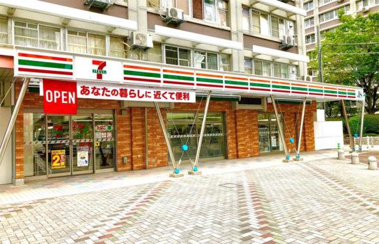 セブン-イレブンJS森之宮団地店