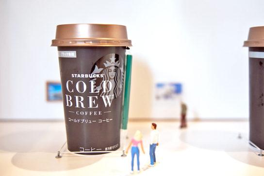 スターバックス コールドブリュー コーヒー