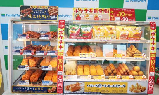 コンビニの総菜売場イメージ