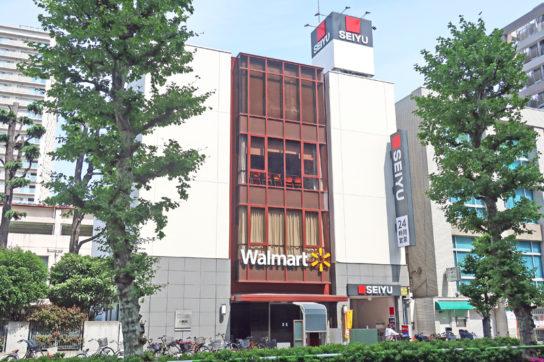 ウォルマート・ジャパンHD