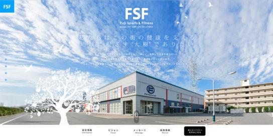 フジ・スポーツ&フィットネスのホームページ