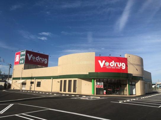 V・drug七宝店