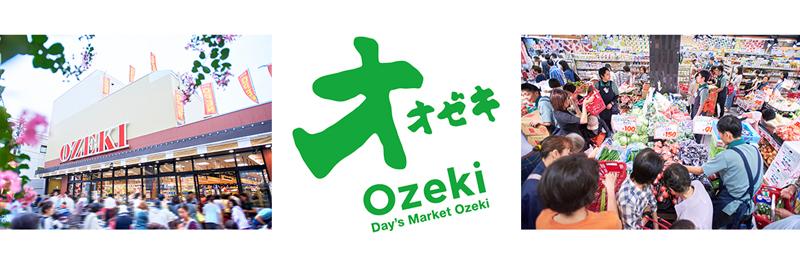 20190523ozeki - オオゼキ/動画OJTサービス「ClipLine」導入