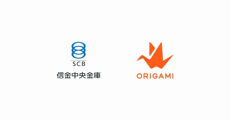 20190528origami - Origami/全国の信用金庫と口座連携開始