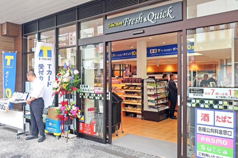 20190531tobustore 1 - 東武ストア/曳舟駅に都市型小型店「フレッシュ&クイック」惣菜構成比32%目標