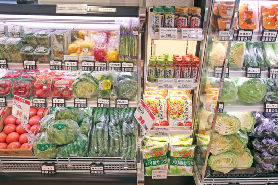 生鮮食品も業平店から供給