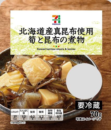 筍と昆布の煮物