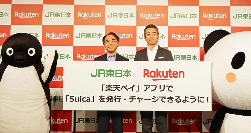 20190605jr1 - JR東日本×楽天/来春「楽天ペイ」アプリで「Suica」チャージ可能に