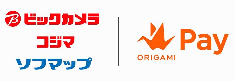 20190605origami - ビックカメラ、コジマ、ソフマップ/233店に「Origami Pay」導入