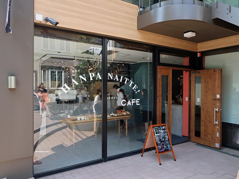20190606pan1 - 高級食パン専門店/「これ半端ないって」旗艦店に初の「カフェ」