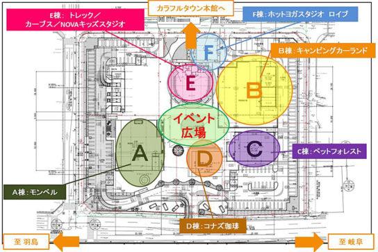 エミノワの店舗配置図