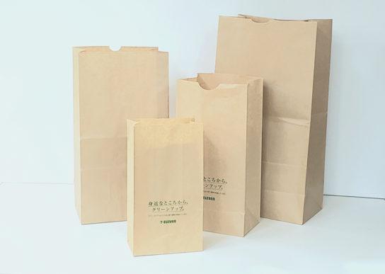 20190607seven 544x387 - セブン&アイ/2030年までにプラスチック製レジ袋をゼロに