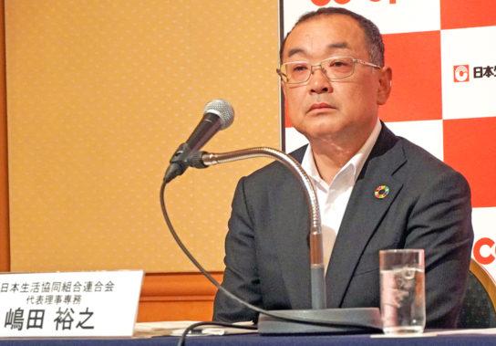 嶋田代表理事専務
