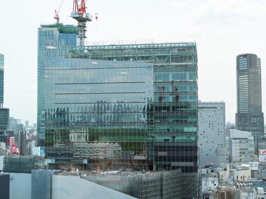 「渋谷パルコ」11月下旬オープン