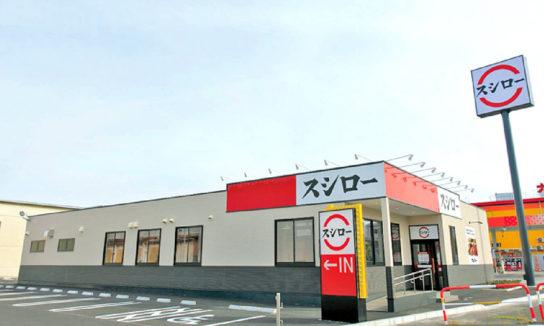 スシローの店舗