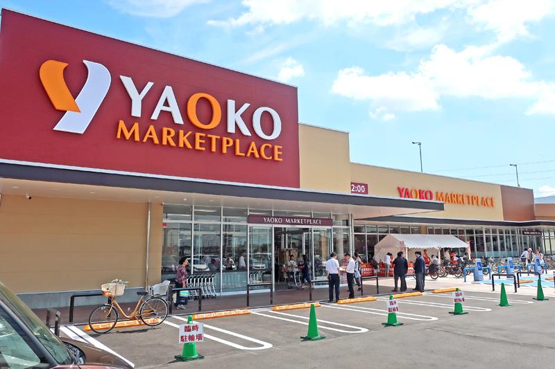 20190618yaoko 1 - ヤオコー/「川越今福店」ネットスーパーで空白商圏補完