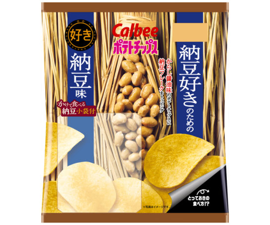 納豆好きのための納豆味