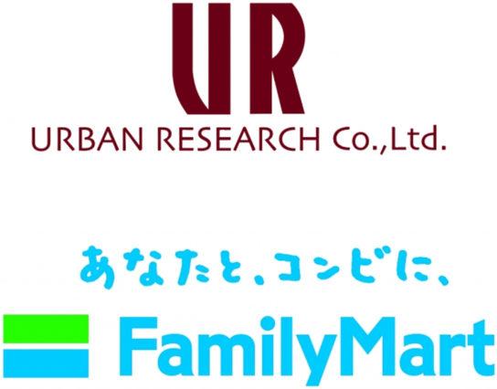 アーバンリサーチとファミリーマートのロゴ
