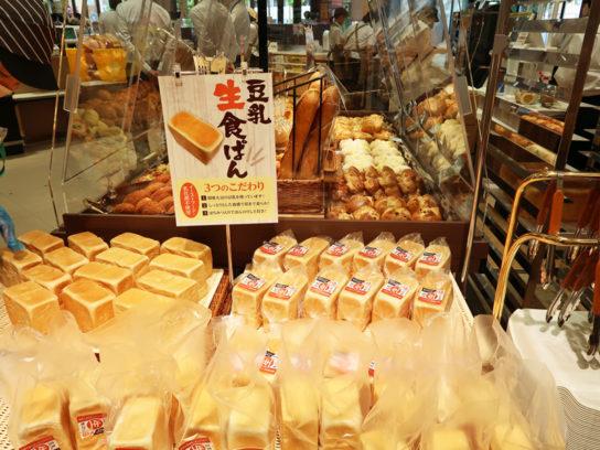 豆乳生食パン