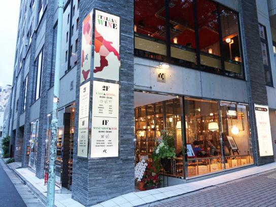 just like IT.渋谷宮益坂店