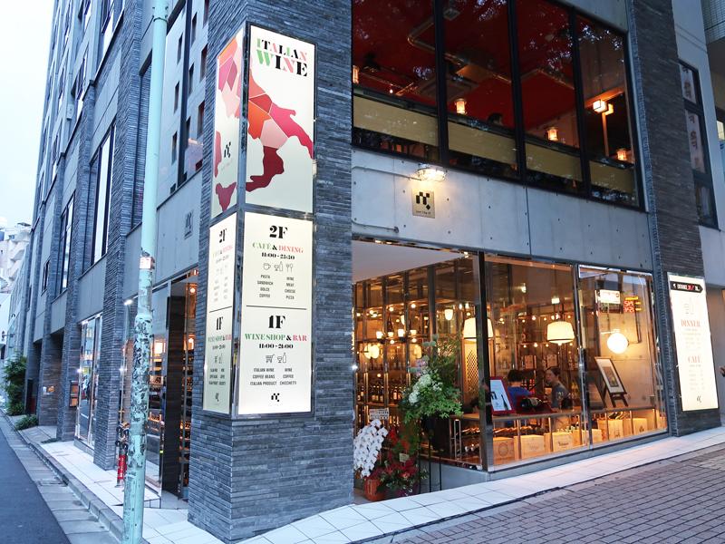 20190625p1 - プロント/渋谷にイタリアワイン楽しむ「ネオグローサラント」オープン