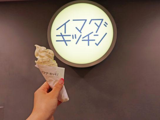 ウチらの健康爆発豆腐祭ソフト
