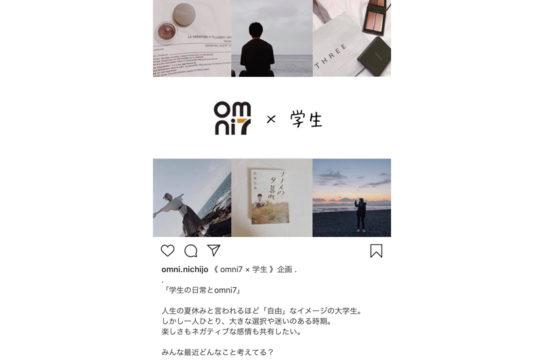 「オムニ7」インスタグラム公式アカウント