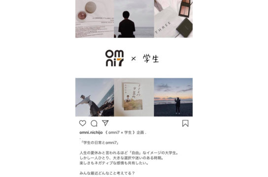 20190626seven1 544x360 - セブン&アイ/「オムニ7」インスタグラム公式アカウント開設