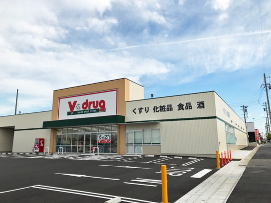 V・drug武豊西店