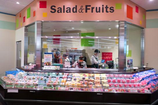 青果売場内にカットサラダ&フルーツの厨房設置