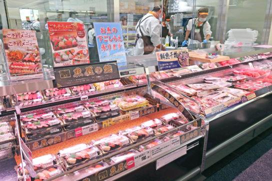 水産では魚屋の寿司を展開