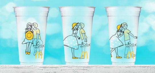 女の子と男の子のかわいらしい絵柄のカップ