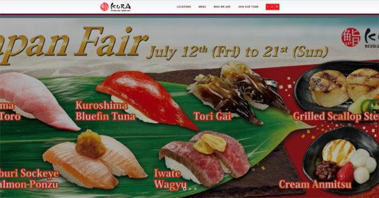 Kura Sushi USAのホームページ
