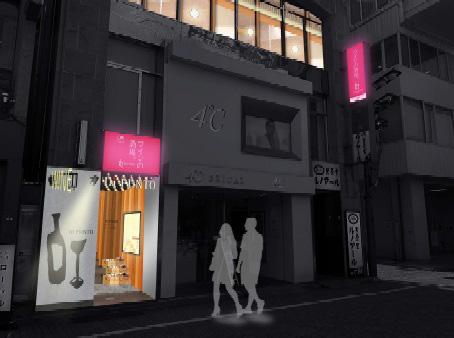 ディプント新宿東口店