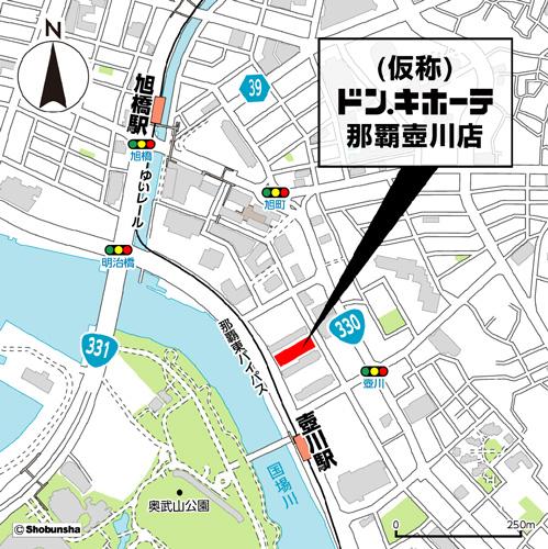 ドン・キホーテ那覇壺川店