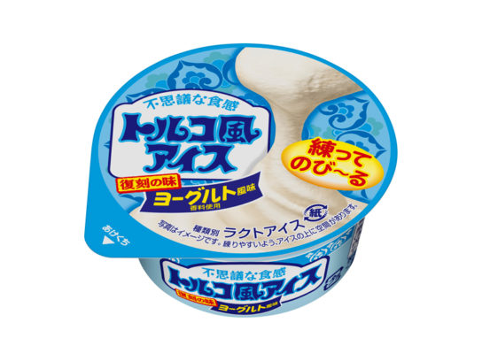 トルコ風アイス ヨーグルト風味