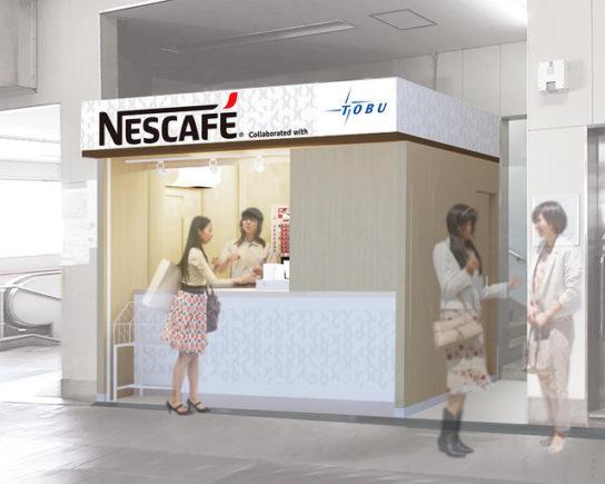 ネスカフェ スタンドせんげん台店