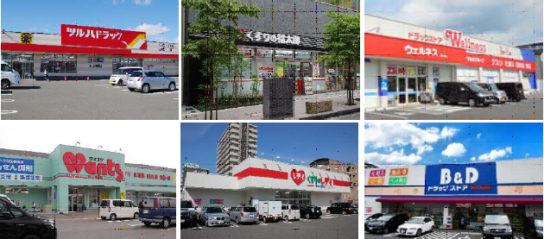 ツルハグループ店舗
