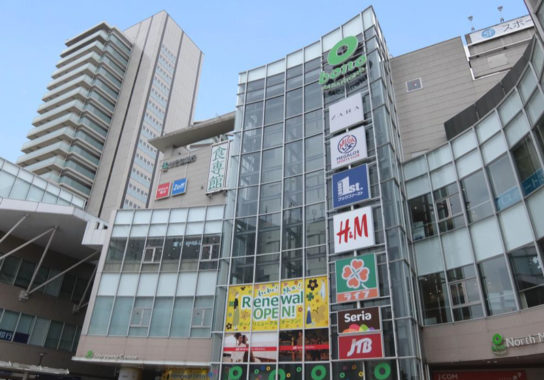 ボーノ相模大野ショッピングセンター