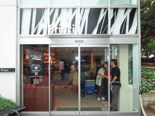 日本初の路面店